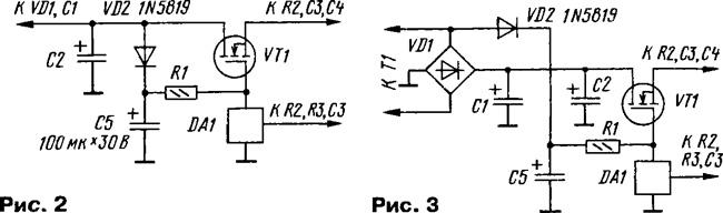 Stabilizator-napryajeniya-na-mownom-polevom-tranzistore-2